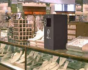 HinesLab-Holo-Box-05-Countertop-290p